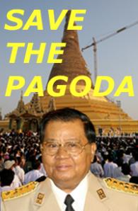 pagoda-copy