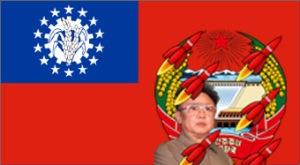 Kim and Burma
