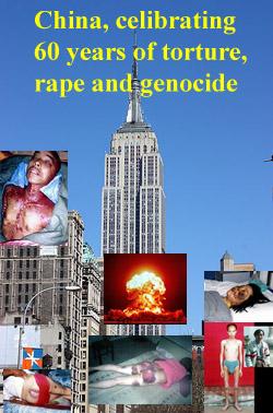 China Rape