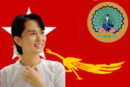 Myanmar's Suu Kyi urges nation to stay united amid 'challenges'