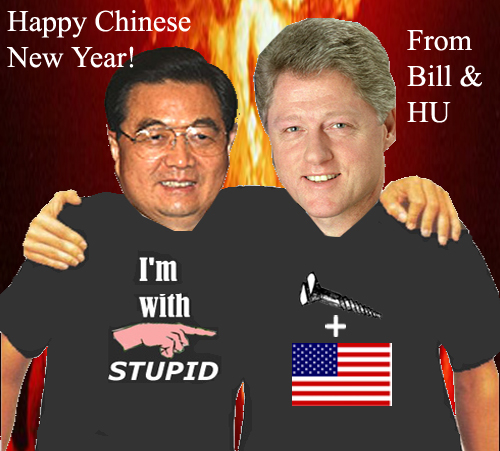 bill and hu